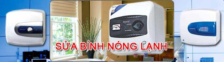 Dịch vụ sửa bình nóng lạnh giá rẻ tại Hà Nội